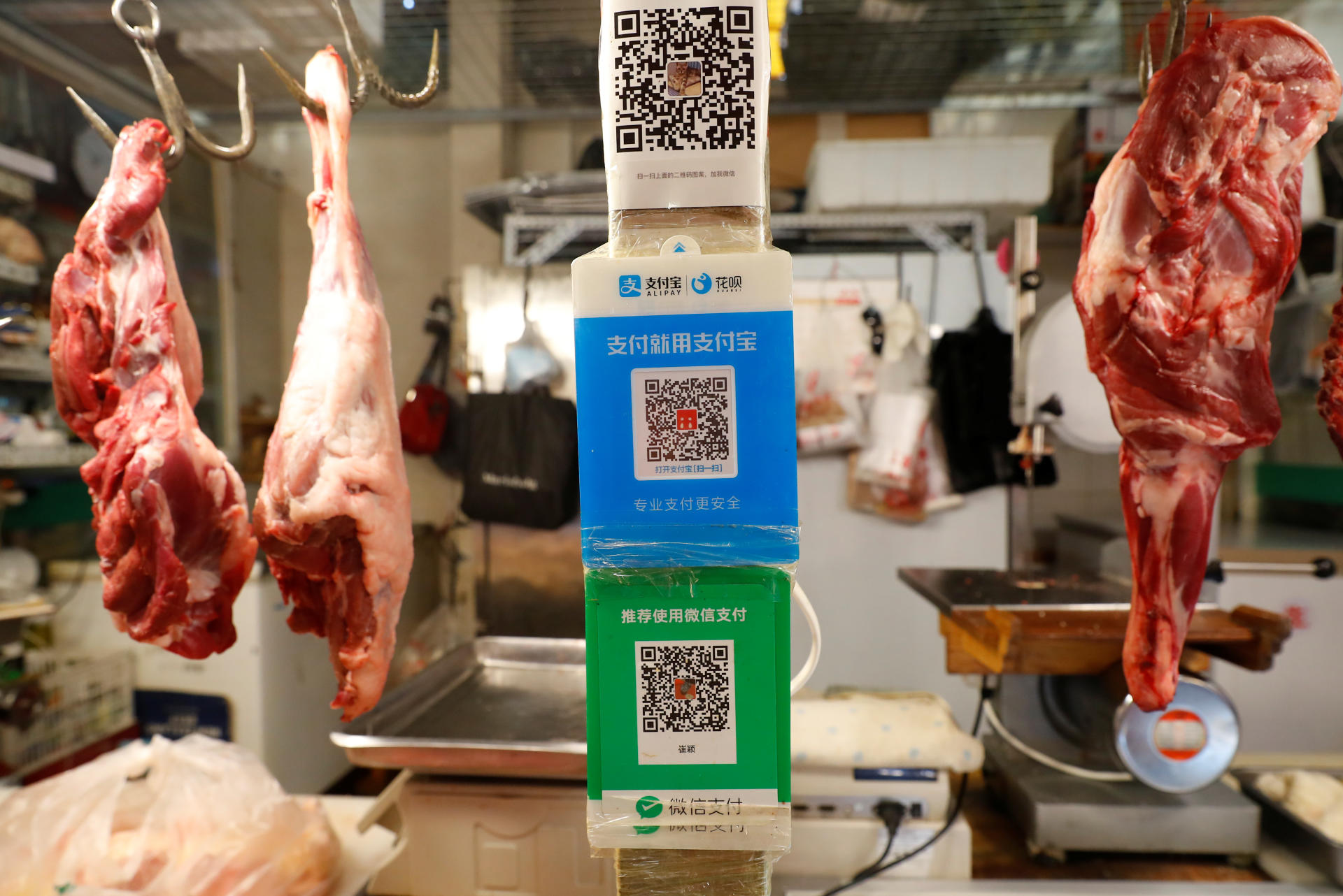 Des QR codes dans un marché de Pékin